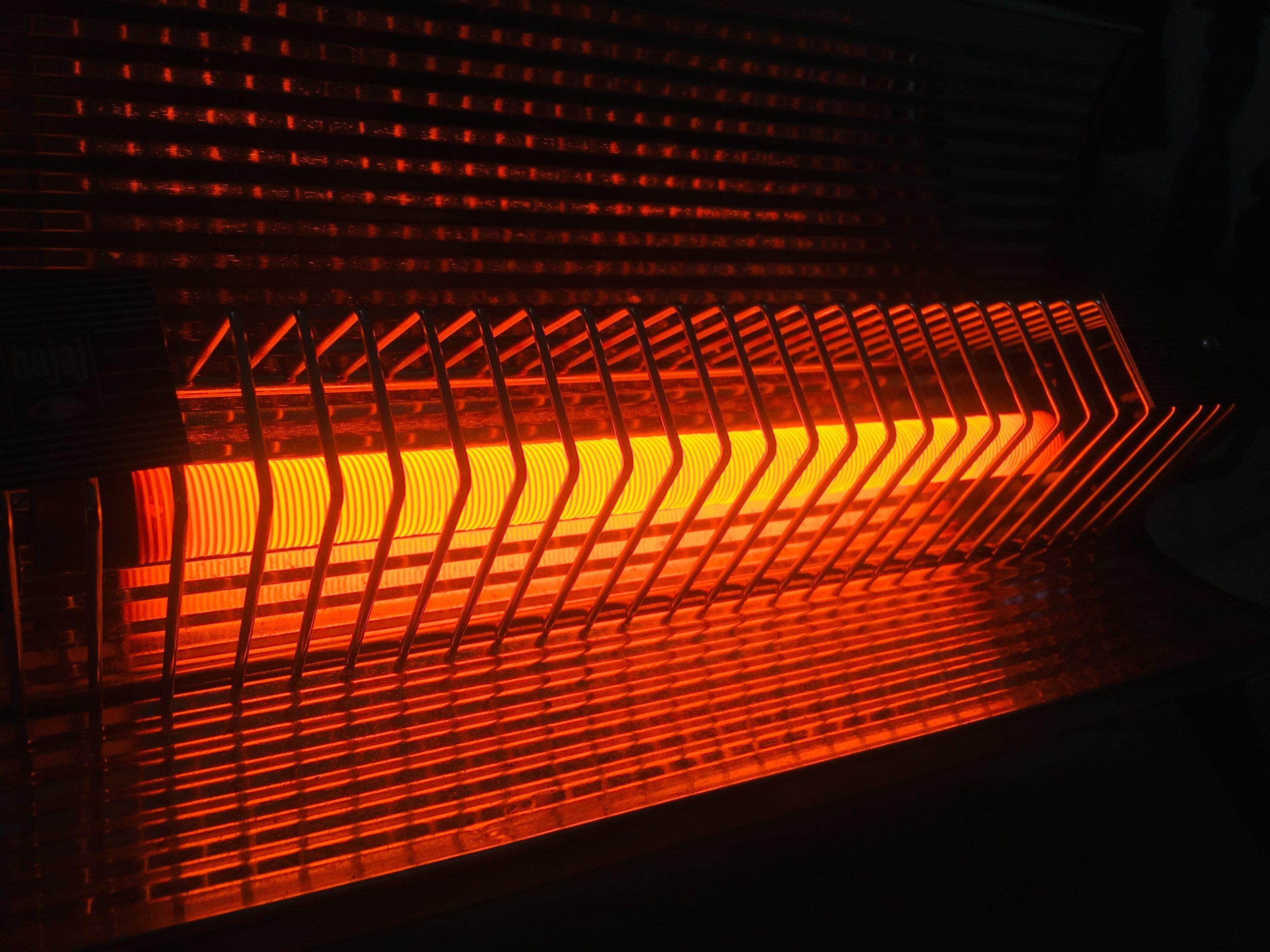calentador de infrarrojo